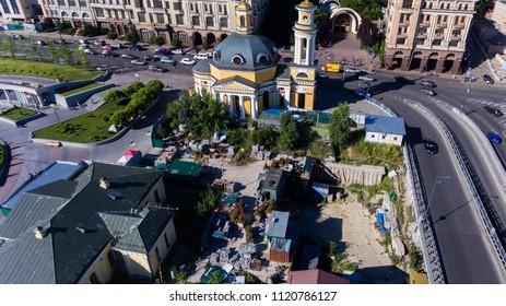 Construction of the museum in the Postal Square in Kiev, Ukraine, June 25, 2018