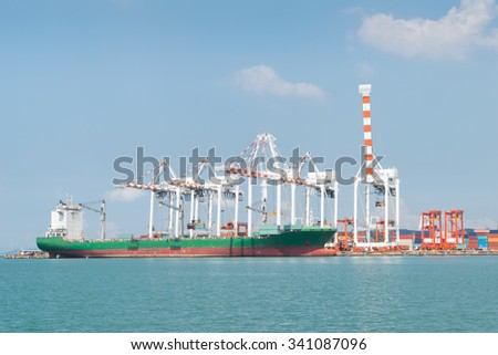 Container Ship Asia Port While Load Stock Photo (Edit Now) 341087096