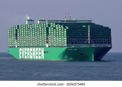 The container ship Ever Ace will reach the port of Rotterdam for the first time on September 4, 2021.