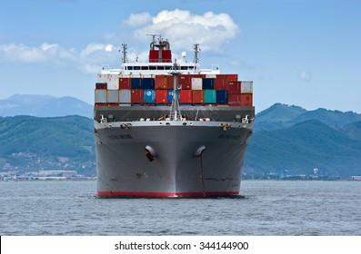 Container ship Vecchio Bridge standing on the roads at anchor. Nakhodka Bay. East (Japan) Sea. 02.08.2015