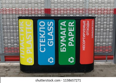 """Containers for separate waste collection. Translation: """"Plastic,Glass, Paper, Unsorted."""""""