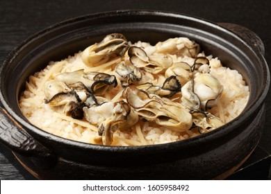 Cooked rice with Japanese oysters