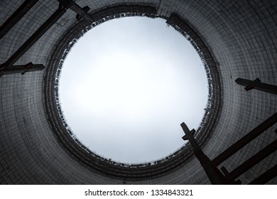 Cooling Tower of Reactor Number 5 In at Chernobyl Nuclear Power Plant, 2019