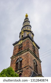 Copenhagen Our Saviour's (Vor Frelsers Kirke) - one of Denmark's most famous churches. Serpentine spire was inaugurated in 1752 - a popular pastime to climb 400 steps to top. Copenhagen. Denmark.