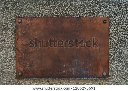 Copper metal nameplate frame