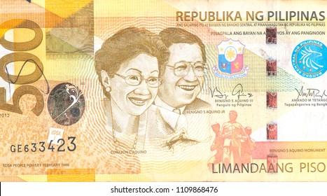 Corazon Aquino, Benigno Aquino, Jr., EDSA People Power  Benigno Aquino Jr. monument, Portrait form Philippines 500 Pisos 2016 Banknotes.
