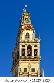 Cordoba Mosque Cathedral Bell Tower