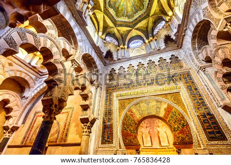 CORDOBA, SPAIN - 11 MAY 2016: Cordoba, Spain, interior of the Great Mosque, Mezquita in Andalusia.