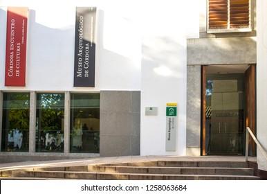 Cordoba, Spain - December 7th, 2018: Archaeological Museum main entry Cordoba, Andalusia, Spain