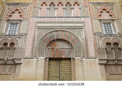 Cordoba, Spain. The Great Mosque (currently Catholic cathedral). UNESCO World Heritage Site. Beautiful art.