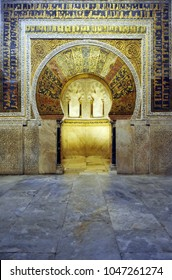 Cordoba, Spain - July 12, 2012: Mihrab of the former Mosque of Cordoba (Mezquita de Cordoba), one of the most visited monuments in Andalusia, Spain.
