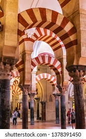 CORDOBA, SPAIN - JUNE 3, 2018: Interior of Mosque-Cathedral of Cordoba (Mezquita-Catedral de Cordoba), also known as the Great Mosque of Cordoba or Mezquita, monuments of Moorish architecture.