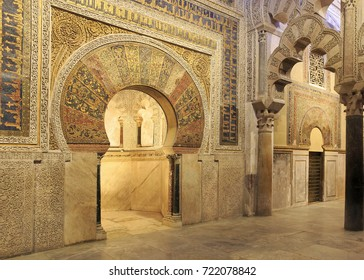CORDOBA, SPAIN - JUNE 30, 2017: The Mosque-Cathedral of Cordoba is the most important monument of all the Western Islamic world. Moorish gates and ornaments.