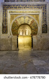 CORDOBA, SPAIN, March 15, 2017: Mihrab of the Grand Mosque Mezquita cathedral of Cordoba, Andalusia, Spain