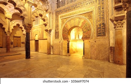 Cordoba, Spain, May 10 2017, Mihrab of the mosque-cathedral