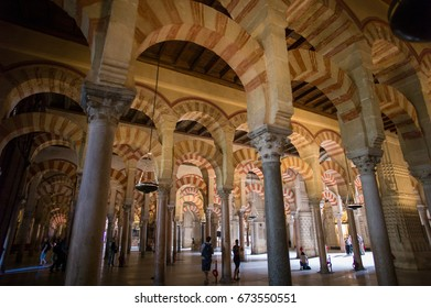 Cordoba, Spain - October 1 2015: The Mosque–Cathedral of Cordoba, also known as the Great Mosque of Cordoba and the Mezquita, is the Catholic cathedral.