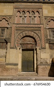 Cordoba, Spain - October 1 2015: The exterior of Mosque–Cathedral of Cordoba, also known as the Great Mosque of Cordoba and the Mezquita, is the Catholic cathedral.