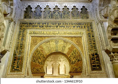 CORDOBA, SPAIN - SEPTEMBER 1, 17: Mihrab (prayer niche) of Mezquita Cathedral. Mihrab is a semicircular niche in the wall of a mosque that indicates the qibla - direction of Kaaba in Mecca.