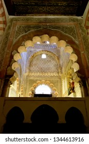CORDOBA, SPAIN - SEPTEMBER 1, 17:The Royal chapel of the Grand Mosque, Mezquita cathedral of Cordoba. It has an extensive and rich ornamental design.