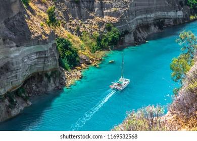 The Corinthian Canal. Greece.