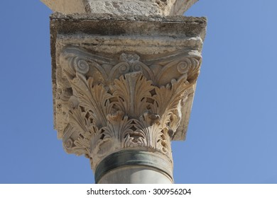 Corinthian Capital in the Temple Mount in Jerusalem
