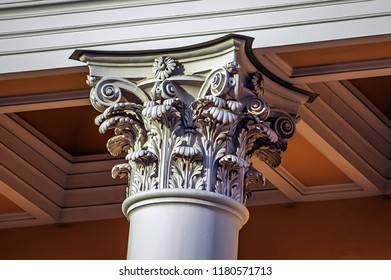 Corinthian order. The house of Knyaz Lobanov-Rostovsky. House with lions.  High classicism.