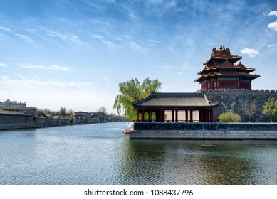 A corner of the Forbidden City and its surrounding moat in Beijing, China