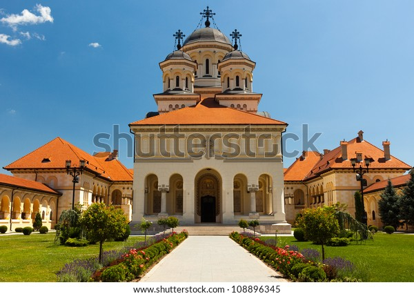 The Coronation Archbishop Cathedral in Alba Iulia, Romania