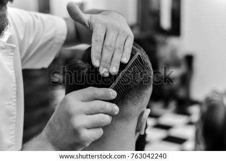 Correction Beard Haircuts Barbershop Haircut Man Stock Photo Edit