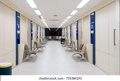 Corridor in the hospital.