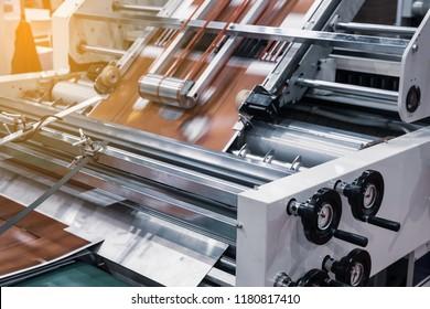 Corrugated Box Machine.Logistics Business.