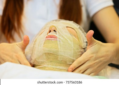 Cosmetic facial mask