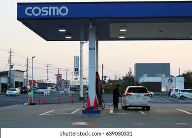 A Cosmo gas station in Naruto, Chiba, Japan. Photo taken April 2017.