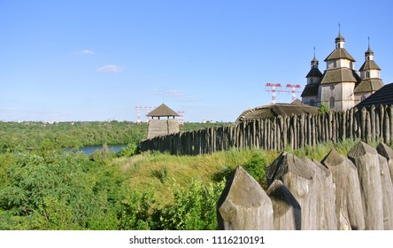 Cossack fortress. Khortitsa island, Zaporozhye city, Ukraine