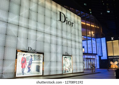 Cotai, Macao, China: September 20, 2018:  Christian Dior SE luxury retail store in Macao, China.  Christian Dior was created on  December 16, 1946.