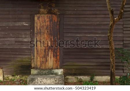Country Back Door Stock Photo Edit Now 504323419 Shutterstock