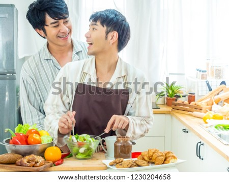 Gay men make love