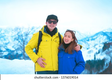 couple love tourists enjoy and happy time in snow in Gala Yuzawa snow location