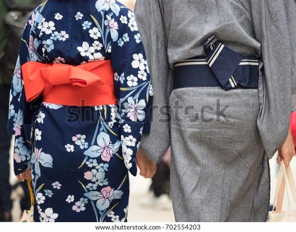 A couple in a yukata appearance