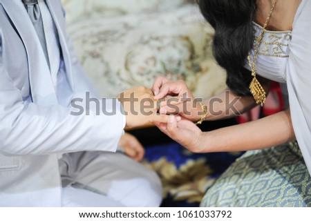 9e413e38d1 Couples Hands Wedding Rings Stock Photo (Edit Now) 1061033792 ...
