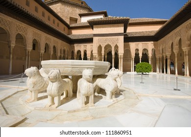 The Court of the Lions, a unique example of Muslim art