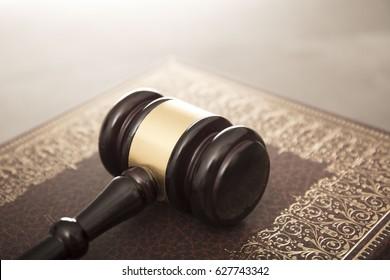 Courtroom concept. Judge, verdict, punishment