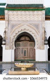 The courtyard the of the Al Karaouine mosque and oldest university of al-Qarawiyyin(Al Quaraouiyine or Al-Karaouine) in Fez, Morocco