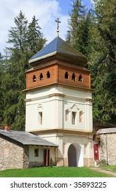 Courtyard of christian monastery (Manjava village, Ivano-Frankivsk Region, Ukraine)