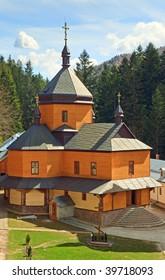 Courtyard of christian orthodox monastery (Manjava village, Ivano-Frankivsk Region, Ukraine)