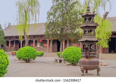 Courtyard in the Confucian temple complex with censer in the old town of Pingyao