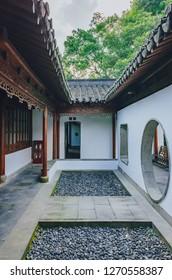 Courtyard in Guo's Villa (Guo Zhuang), a traditional Chinese garden, near West Lake, in Hangzhou, China