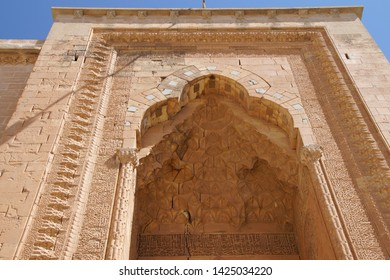 Courtyard of the  Isa Bey Medresseh, made from local light colored stone,  Mardin,  Turkey
