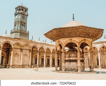 Courtyard ( Sahn ) of The Great Mosque of Muhammad Ali Pasha known as the Alabaster Mosque
