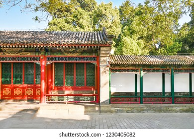 Courtyard of the Summer Palace
